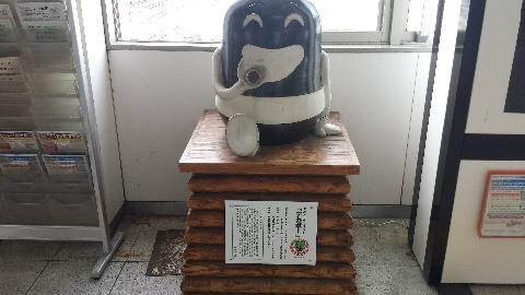 丹波篠山のゆるキャラ