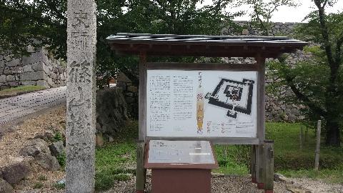 篠山城について