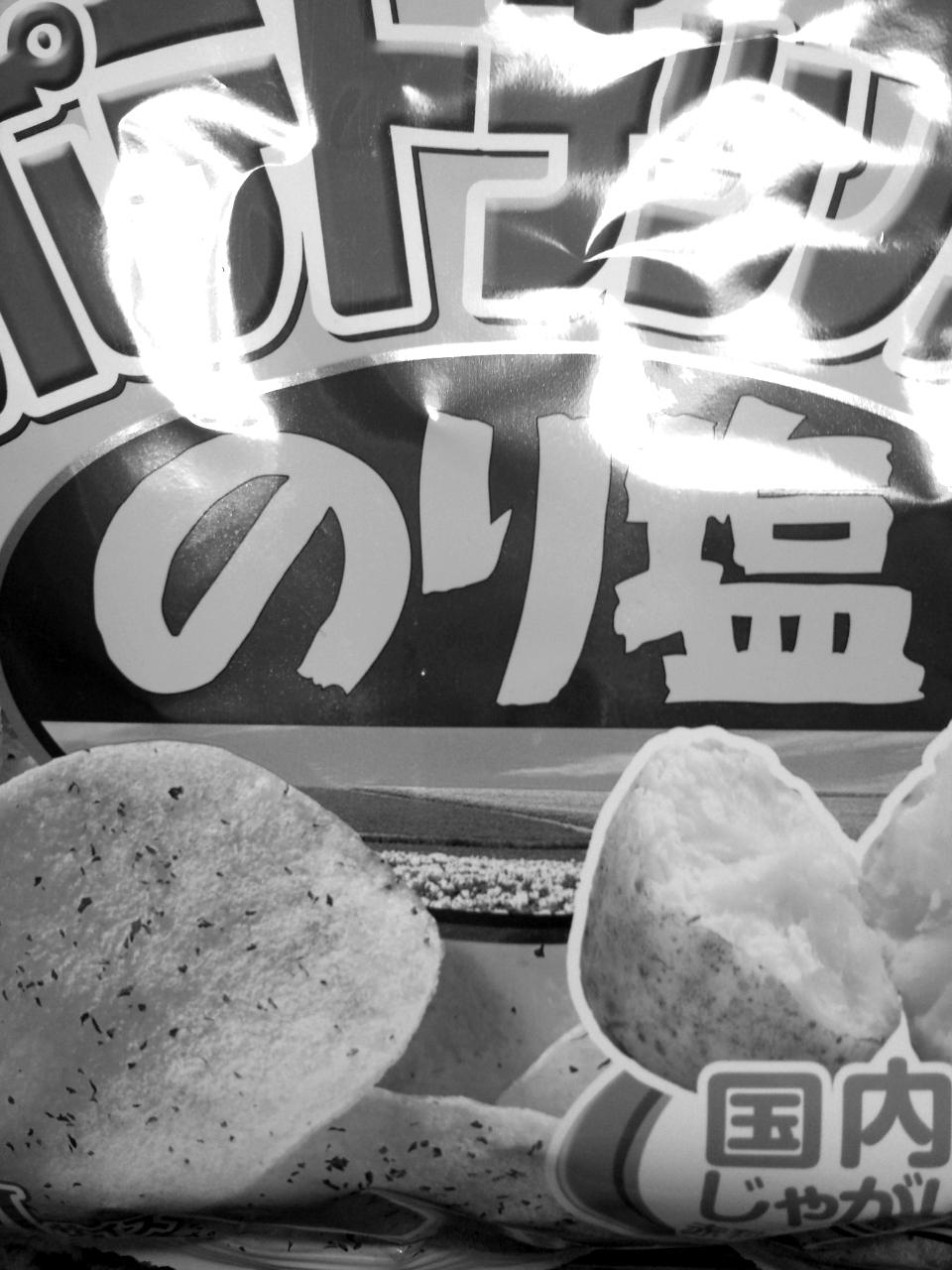 夜食のポテトチップス