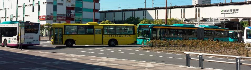 海浜幕張駅の長いバス