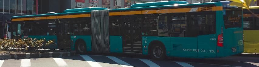 全長18Mの連結バス