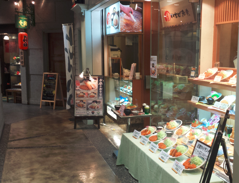 大阪駅近くのハービスプラザ飲食店