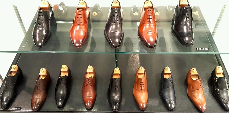 CERVINO(セルビノ)靴一覧