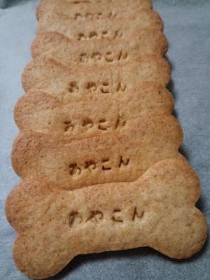 あやこんクッキー