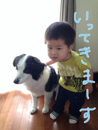 fc2blog_2014070700411137e.jpg