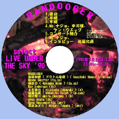 ライブアンダー90-1