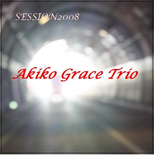 AkikoGrace2.jpg