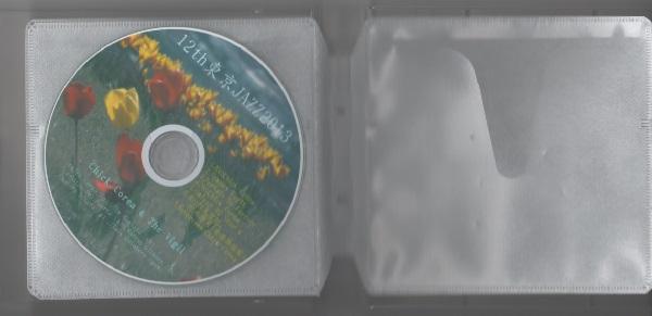CDke-su.jpg