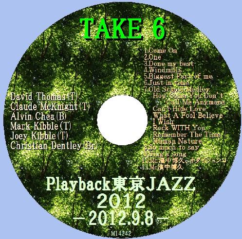 TAKE6.jpg