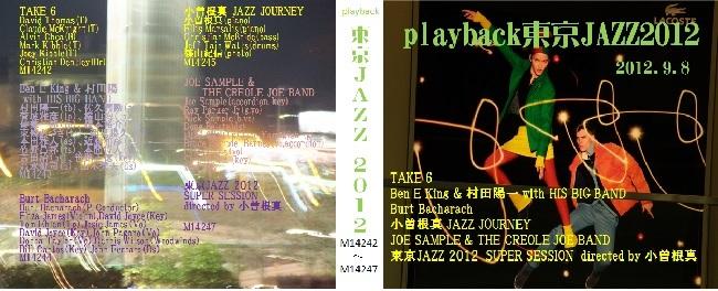 playbackTOKYOJAZZ2012.jpg