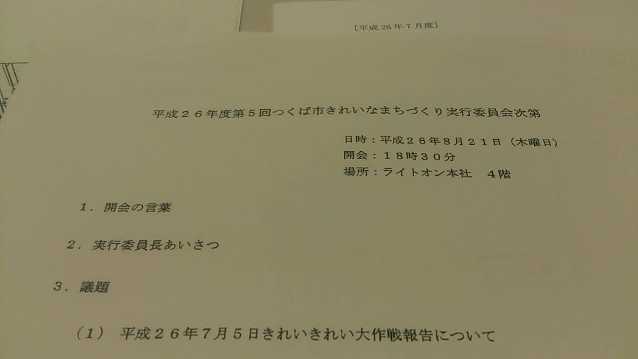 きれ街260821②