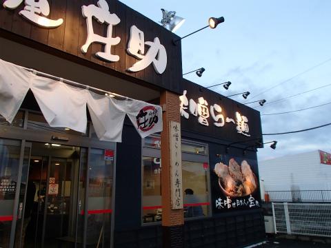 140521麺屋庄助01