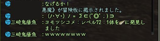 izanami-4.jpg
