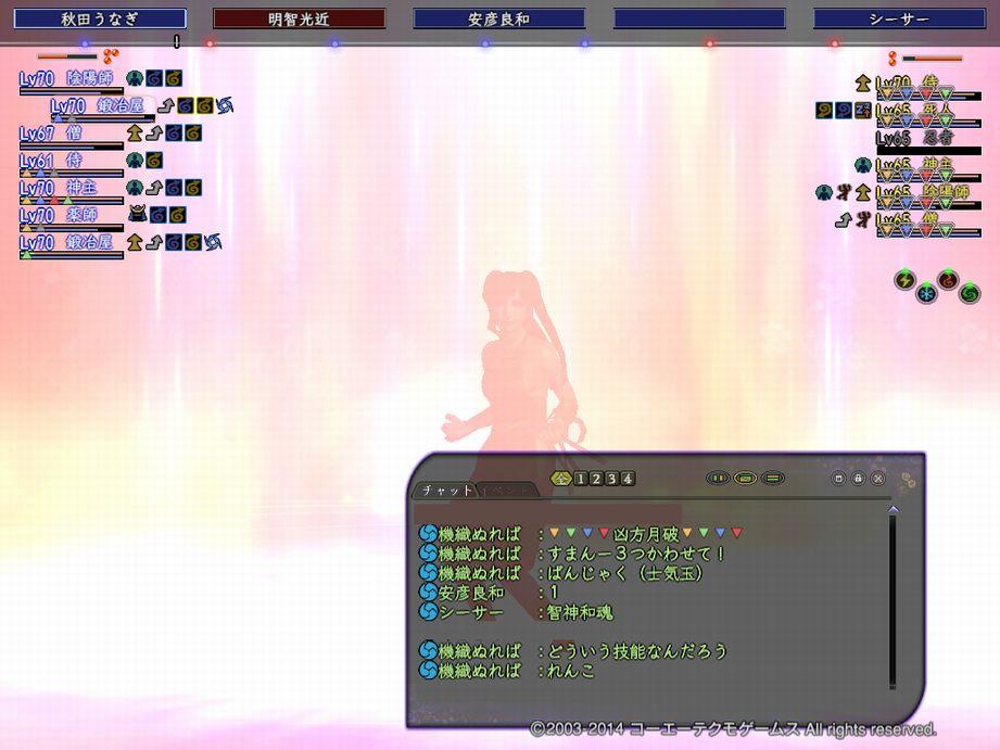 nijou-2.jpg