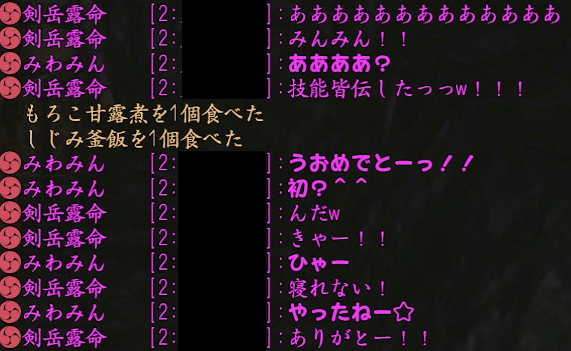 スクリーンショット_8