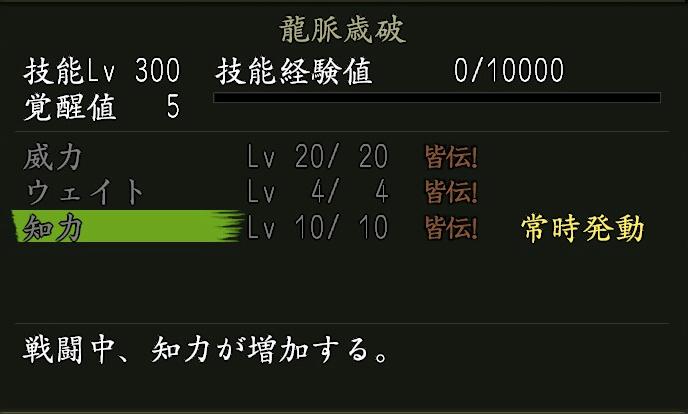 スクリーンショット_10