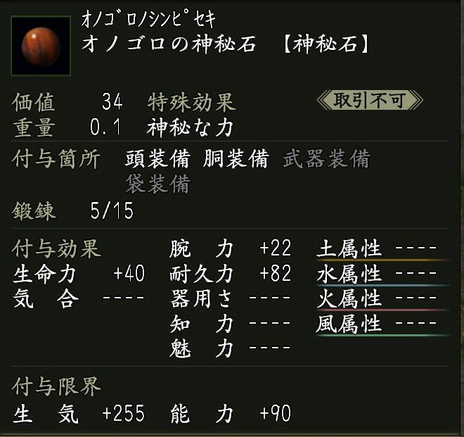 スクリーンショット_20