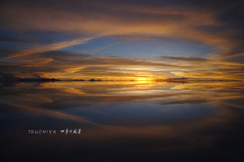ウユニ塩湖 3