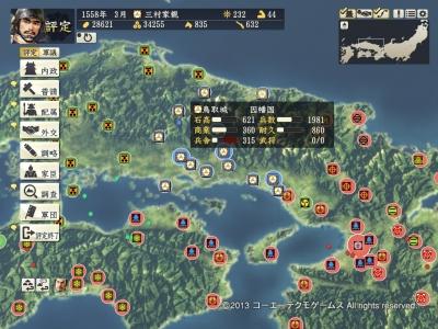 尼子滅亡→四国侵攻