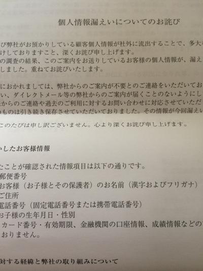 fc2blog_20140722164748226.jpg
