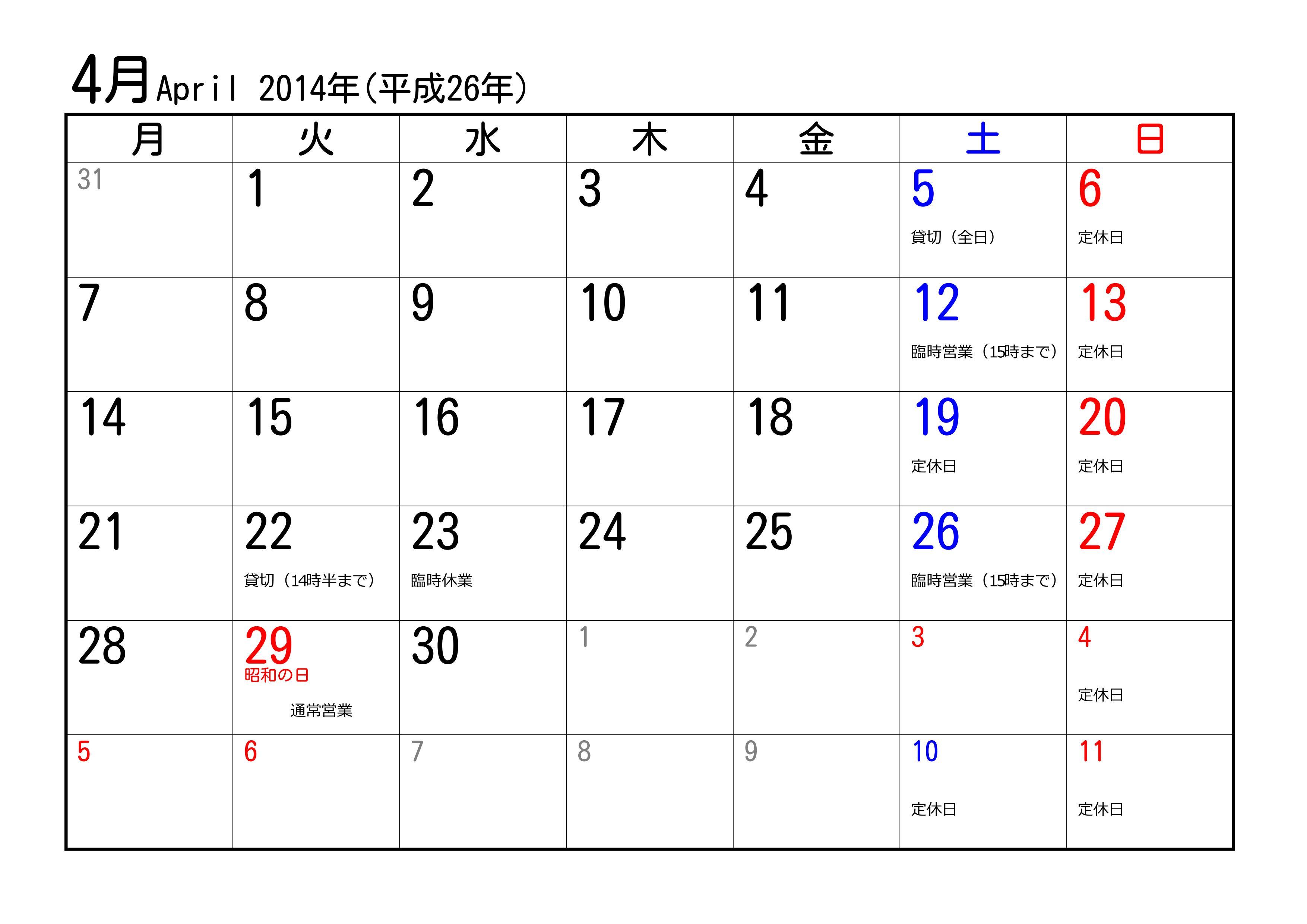 4月カレンダー_01