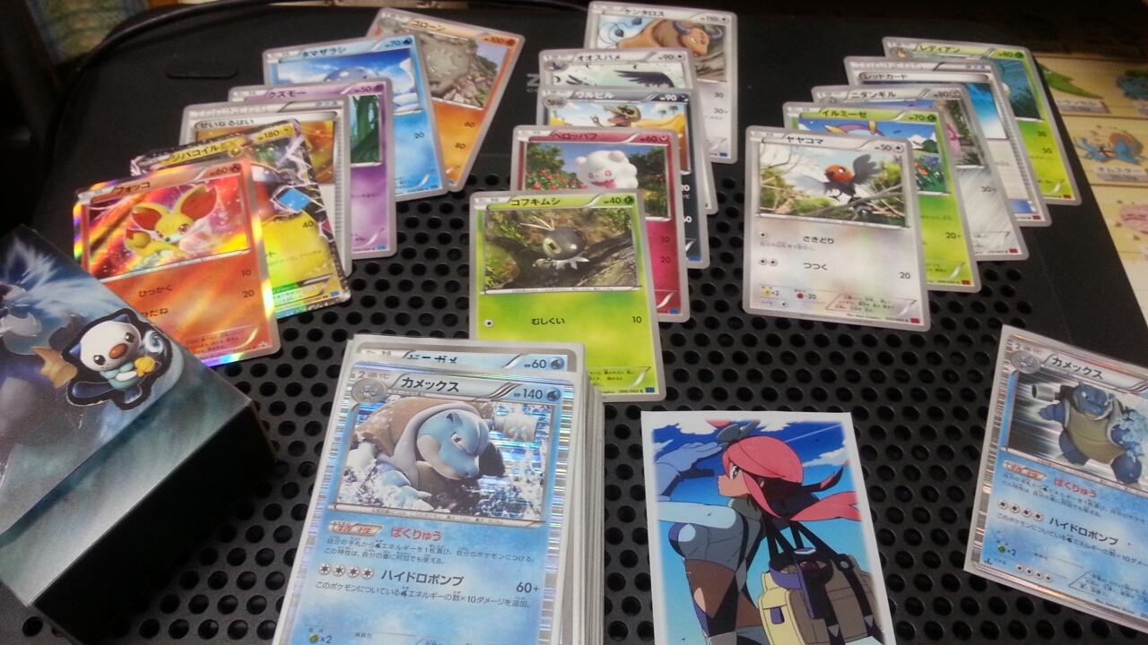 第2回UECジムチャレ カード