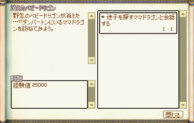 140310 (1)