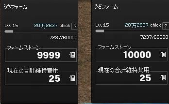 140313 (2)