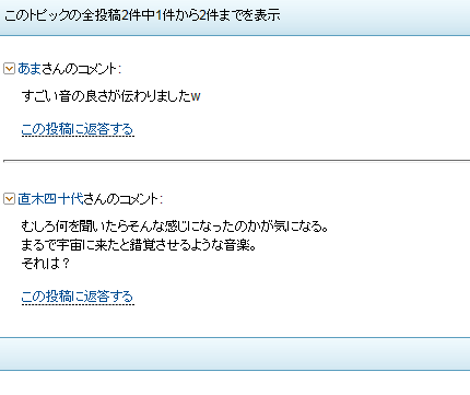 SONY ウォークマン ZXシリーズ ハイレゾ音源