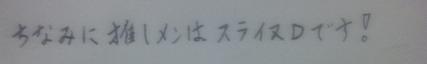 電プレ 570号 GGK超選挙 ファミ通ちゃん1