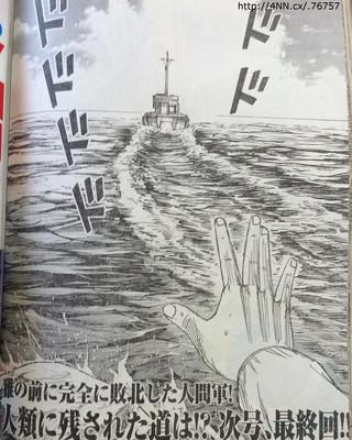 彼岸島 最後の47日間 最終回