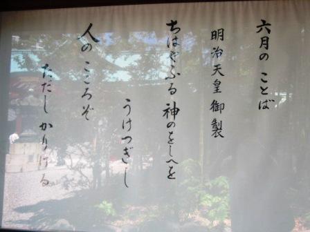 20140615_006.jpg