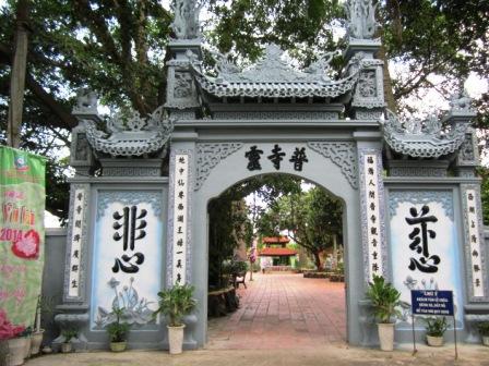 Hanoi1408_024.jpg
