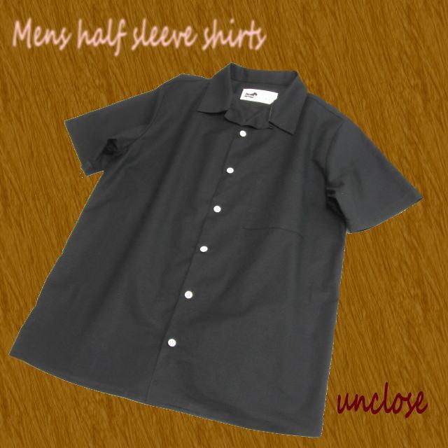 リネン混ボイルのメンズシャツ