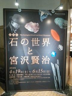 kenji1_20140521012216c55.jpg