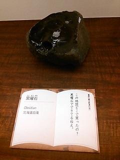 kenji23.jpg