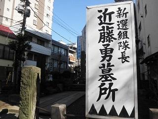 konchan13.jpg