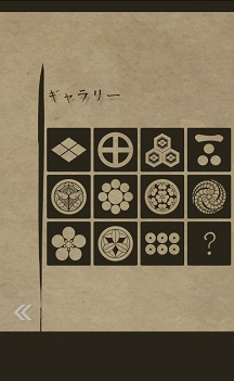 kyukoku4.jpg