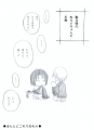 nurari10.jpg