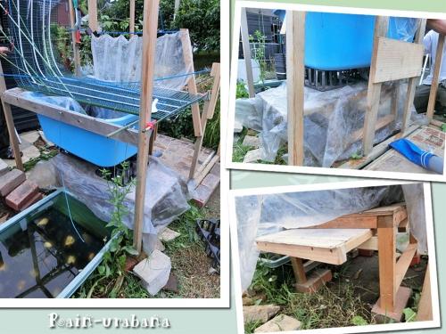 木製台は洗い桶を乗せる台になってた♪