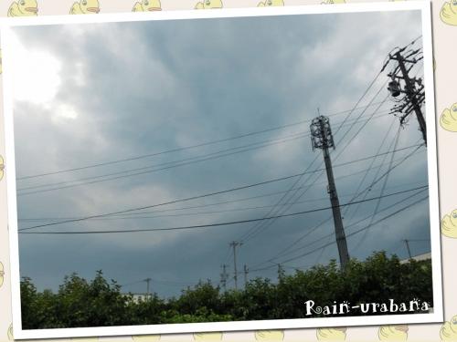 嫌な雲が来た (・ ・;