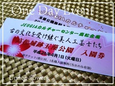 DSC05572 - コピー