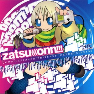 zatsu(((onn!!!COMPILATIONCD:BRITNEYFUCKEDBUSINESS