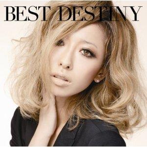 加藤ミリヤ「BEST DESTINY」