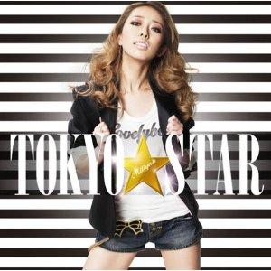加藤ミリヤ「TOKYO STAR」