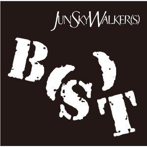 JUN SKY WALKER(S)「B(S)T」