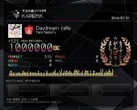 Daydream cafe