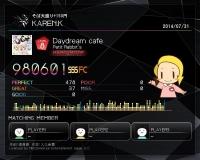 Daydream cafeH
