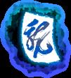 1603028ブルーブラック - 朱玉の呪印Eff