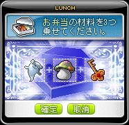 LunchMakerUI.png